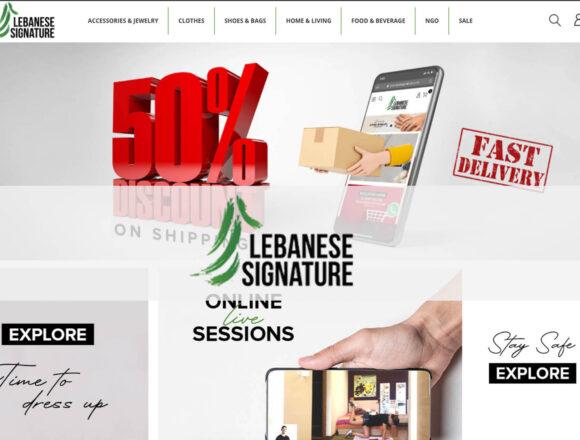 Lebanese Signature